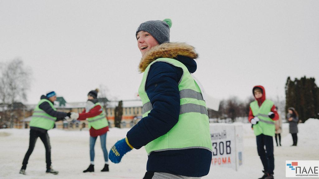 """В Костроме прошел """"Снежный вызов"""""""